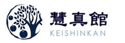 慧真館ロゴ