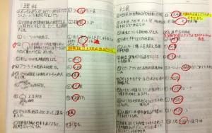 これが教えない勉強会の成果!中1生の自学自習ノートが凄い!